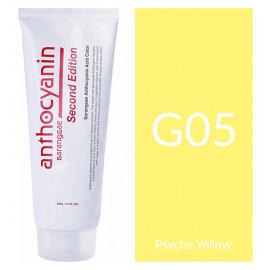 "Краска для волос ""Anthocyanin Second Edition G05 Psyche Yellow, 230 мл"""